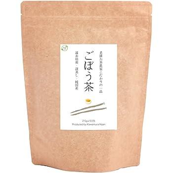 オーガライフ 国産 ごぼう茶 2.5g × 50包 深蒸し 遠赤焙煎