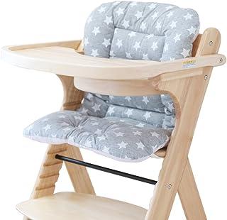 イマージ ワイド木製チェア用クッション 【グレースター】 綿100% 木製ハイ&ローチェア用 お手入れ取り付け簡単