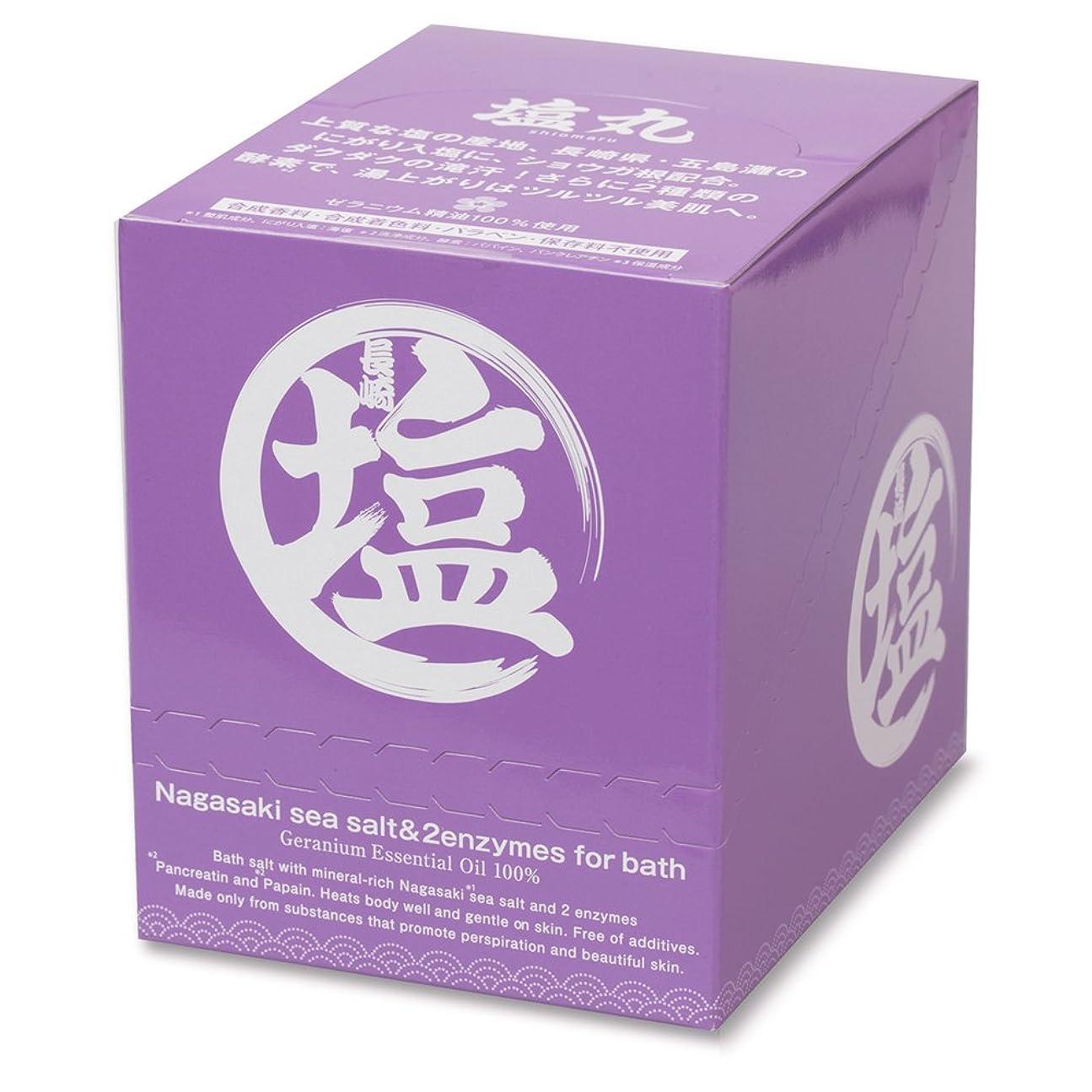 動く喜んでヒープ(塩丸)長崎産にがり入海塩入浴剤(40g×12包入)ラベンダー精油/合成香料?合成着色料?保存料不使用