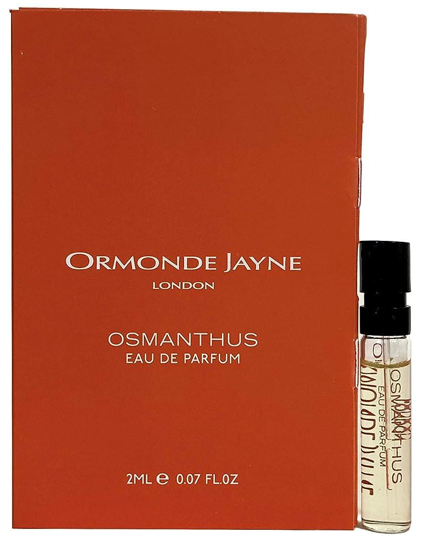 顧問旧正月扱いやすいオーモンド ジェーン オスマンサス オードパルファン 2ml(Ormonde Jayne OSMANTHUS EDP Vial Sample 2ml)