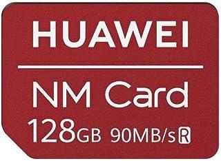 بطاقة ذاكرة 128 جيجا نانو من هواوي
