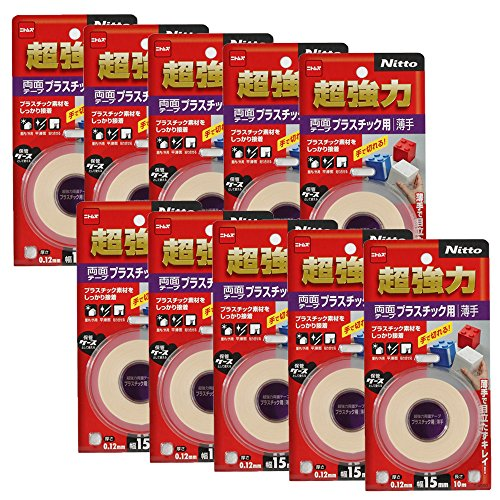 ニトムズ 超強力両面テープ プラスチック用(薄手) 15mm×10m T4550 10巻入り