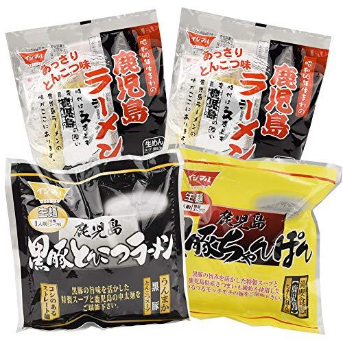 国華園 ラーメン4食セットA 3種類 生麺 黒豚とんこつ1袋・黒豚ちゃんぽん1袋・鹿児島ラーメン2袋