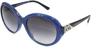 Bvlgari BV8154BF - 51458G Sunglasses