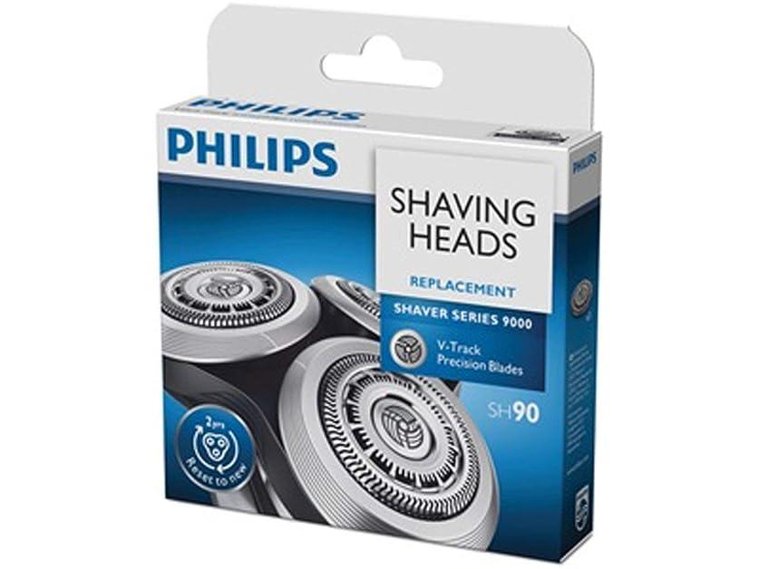 黒哲学的高めるフィリップス シェーバー替刃 交換用ヘッド替刃 9000シリーズ用 SH90/51