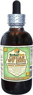 zhi chuan wu