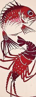 ノーブランド品 Bream & Ise Lobster TENUGUI, Japanese Traditional Multi Cotton Towel. Made in Japan. Kitchen and Daily Various Use.
