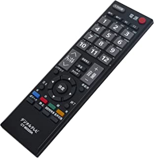 PerFascin 代用リモコン replace for 東芝 TOSHIBA REGZA レグザ テレビ リモコン CT-90320A CT-90320 CT-90320AH 37C8000 2C8000 42C7000 37C7000 32...