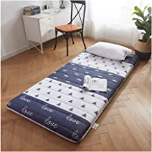 Tatami Mattress, Soft Futon Mat Japanese Mattress Foldable Student Dormitory Mattress Soft Roll Up Bed for Single Double M...