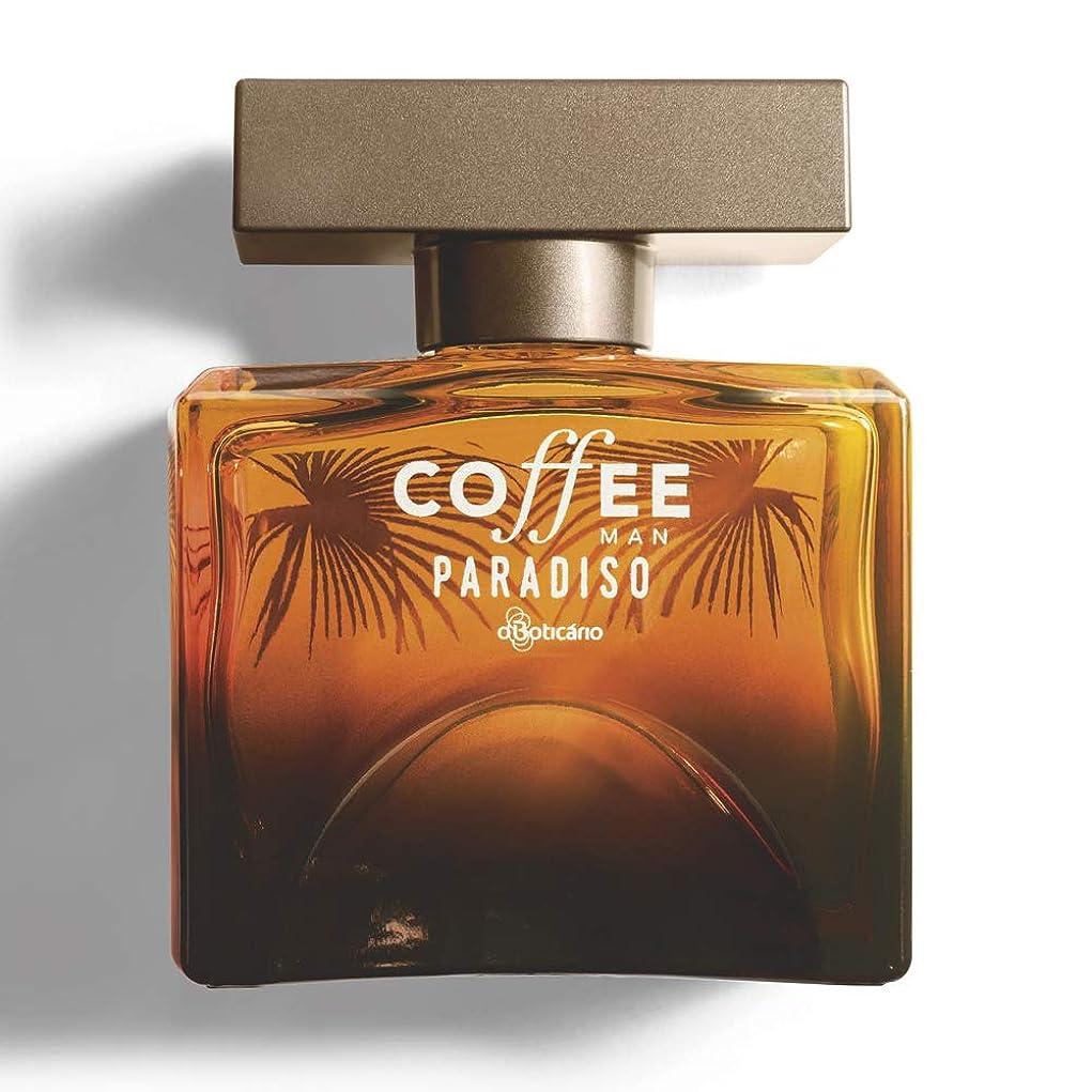 アテンダント難破船欺くオ?ボチカリオ オードトワレ コーヒー メン パラディソ boticario EDT COFFEE MAN PARADISO 100ml