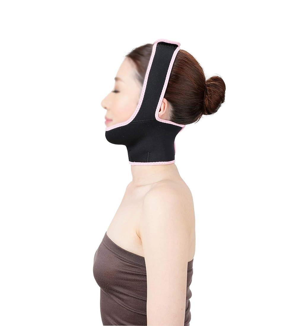 微視的維持パッケージTLMY フェイシャルリフティングマスクあごストラップ修復包帯ヘッドバンドマスクフェイシャルマスクフェイシャル美容フェイシャルリフティングブラックマスク 顔用整形マスク