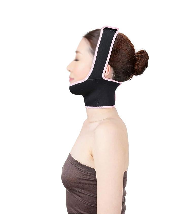 原始的な電化するポーンGLJJQMY フェイシャルリフティングマスクあごストラップ修復包帯ヘッドバンドマスクフェイシャルマスクフェイシャル美容フェイシャルリフティングブラックマスク 顔用整形マスク