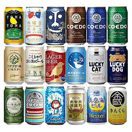 【父の日 ビールギフト】クラフトビール 飲み比べ 18本 逸酒創伝 オリジナルギフト