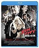 シン・シティ 復讐の女神 コレクターズ・エディション[Blu-ray/ブルーレイ]