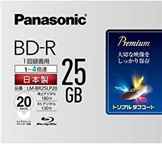 パナソニック - 家電 - / 録画用4倍速ブルーレイディスク片面1層25GB - 追記型 - 20枚パック / LM-BR25LP20