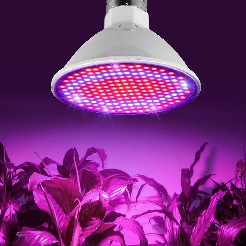 RENZHEN Vollspektrum LED Grow Glühbirnen 200 LED Lampe für Samen Hydro Flower Grünhouse Veg Indoor Garten Hydroponik E27 220V