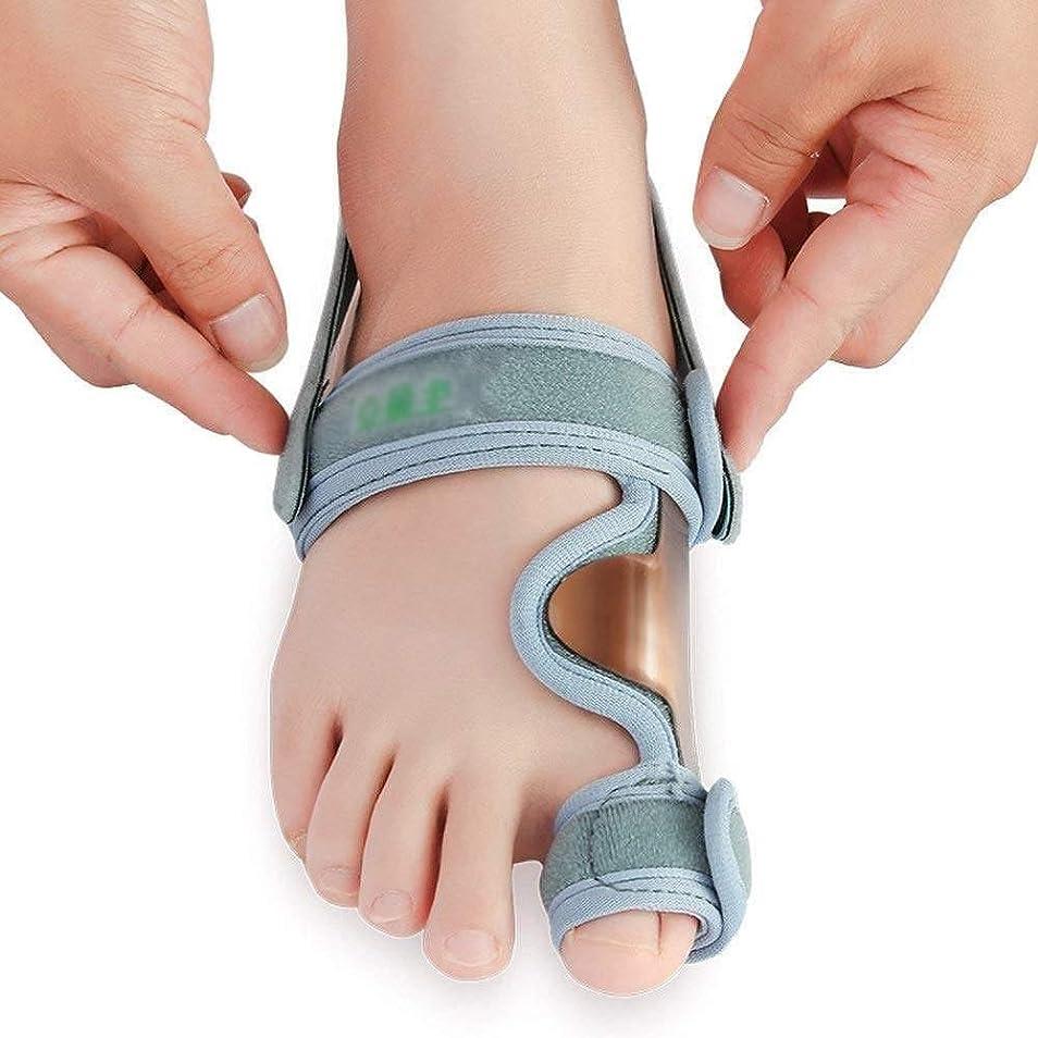 手つかずの延期するツール外反母ortho装具、女性および男性の足の親指の矯正、遮るもののない外反母and、外反母gusの痛みが夜の副木を緩和する,Left Foot