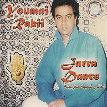 Jarra Dance (Chansons marocaines Chaâbi)