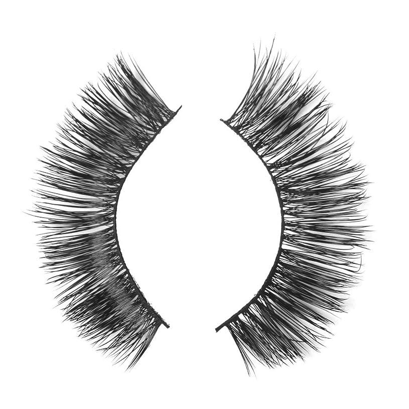 安定したしたい寸前ミンクの毛の自然な厚くなる化粧品の3D版のための一組のまつげ