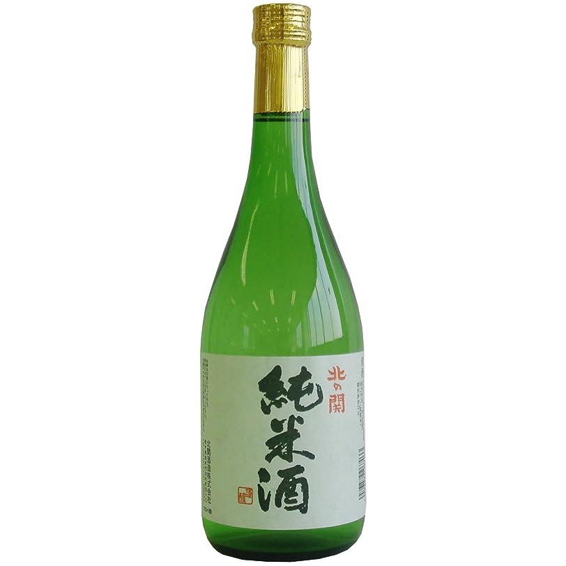 フレームワークアクティビティ絶え間ない北関酒造 北の関 純米酒 [ 日本酒 栃木県 720ml ]
