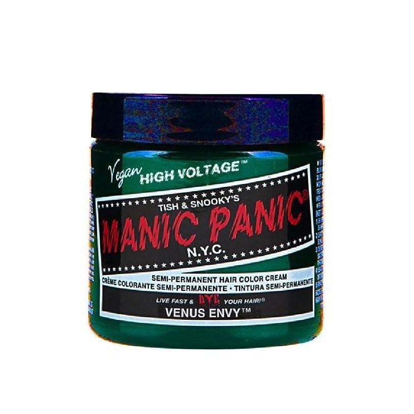 修羅場クール作るMANIC PANIC マニックパニック 118ml Venus Envy ヴィーナスエンヴィ MC11045