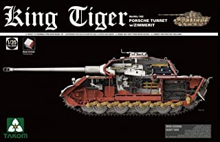 TAKom 1:35 King Tiger Sd.Kfz.182 Porsche Turret W/Zimmerit Full Interior #2046