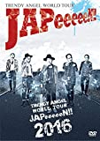"TRENDY ANGEL WORLD TOUR ""JAPeeeeeN!!""(仮) [DVD]"