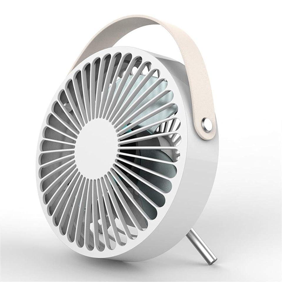 電圧保持する相互机のパーソナルファンのための携帯用USBファン、屋外の寝室のオフィスのための静かな家のためのテーブルファン (Color : White, Size : 1pcs)