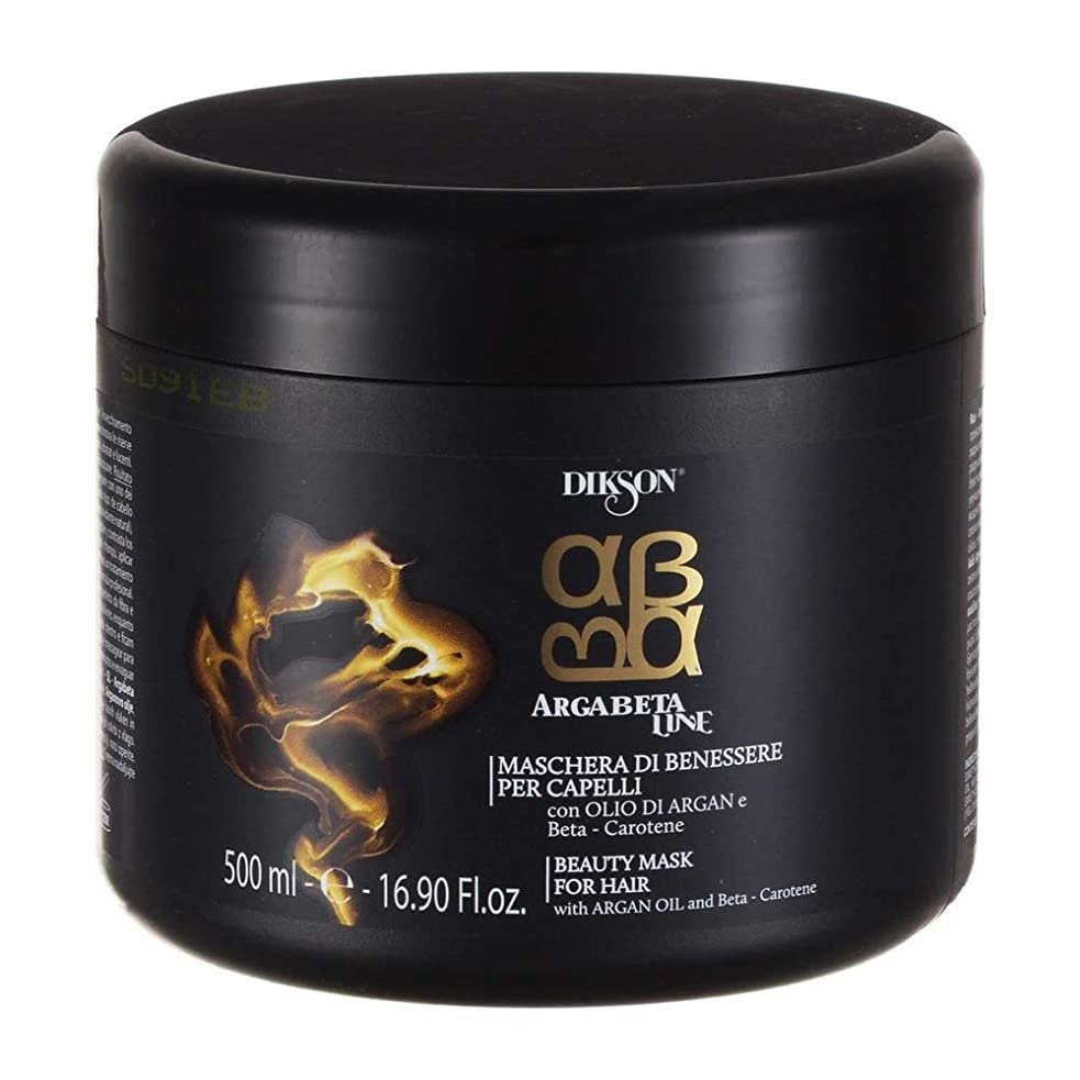 WELLNESS MASK DIKSON ARGABETA ARGAN OIL 500 ML