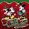 ディズニー ミュージックタウン~ハッピークリスマス