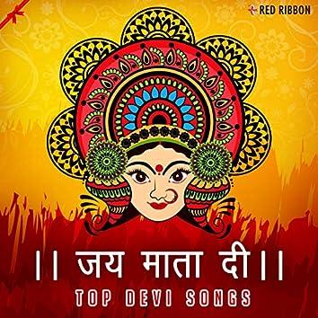 Jai Mata Di - Top Devi Songs