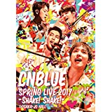SPRING LIVE 2017 -Shake! Shake!- @OSAKAJO HALL [DVD]
