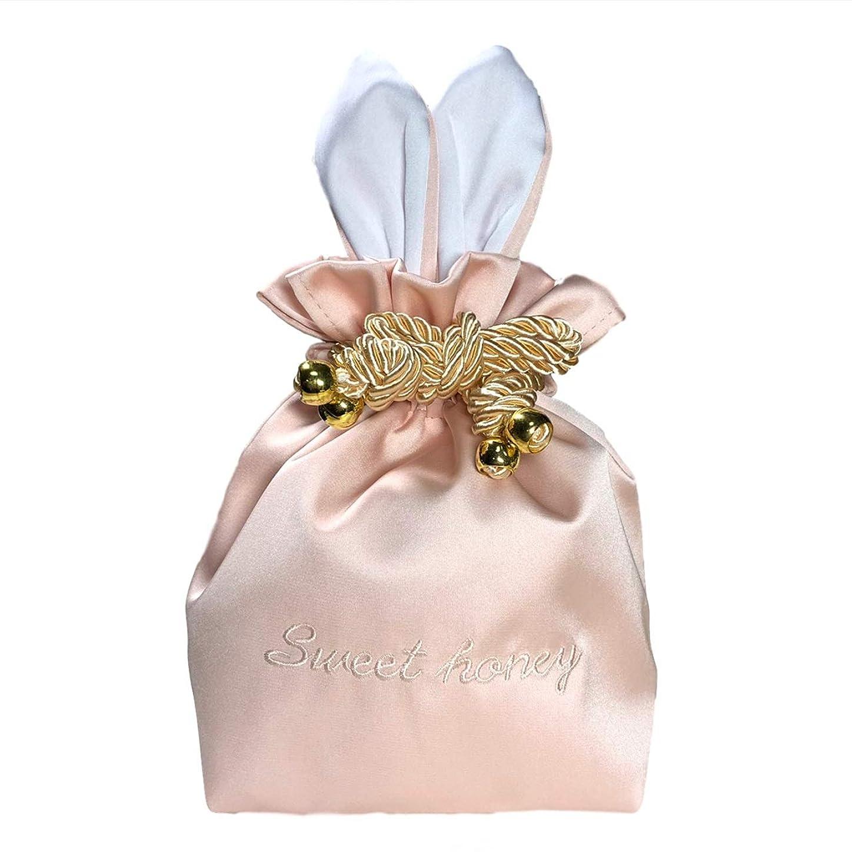 雨結果銀行RER ウサギ コスメポーチ 化粧ポーチ 化粧品 たっぷり 収納 ポーチ コスメ ケース 巾着 (ピンク)