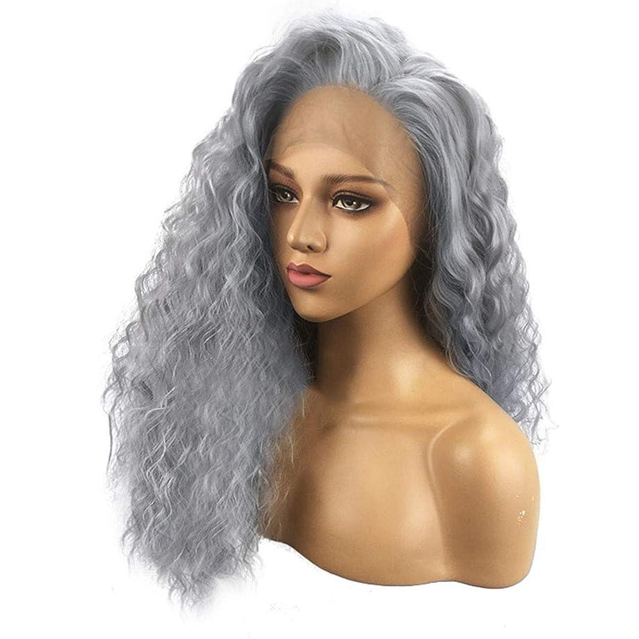 豆割れ目また明日ねFuku つけ毛 かつら女性のフロントのレースの長い巻き毛の化学繊維のレースのヘッドギア (色 : 写真の通り)