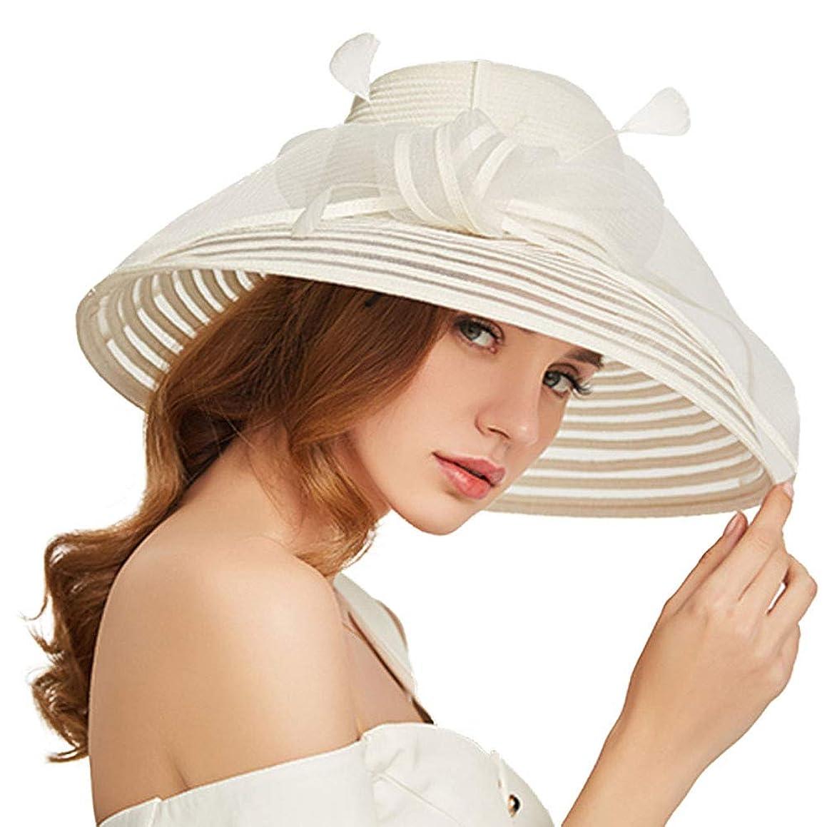 FADVES Womens Church Dress Fascinator Organza Wide Brim Kentucky Derby Wedding Hat