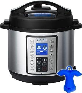 【圧抜きの心配をゼロに】電気圧力鍋 6L(2-5人向け)大容量 付属品10点セット Yedi Houseware (エディハウスウェア)25種類レシピブック付 9IN1(圧力調理/スロークック/オートミール/蒸し/ヨーグルト/炊飯/炒め/スー...