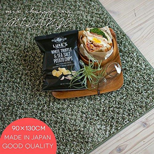 ラグ ミランジュ(90×130cm) グリーン スミノエ 洗える ナチュラル 春 夏 おしゃれ リビング 北欧 塩系 カフェ風 日本製 国産