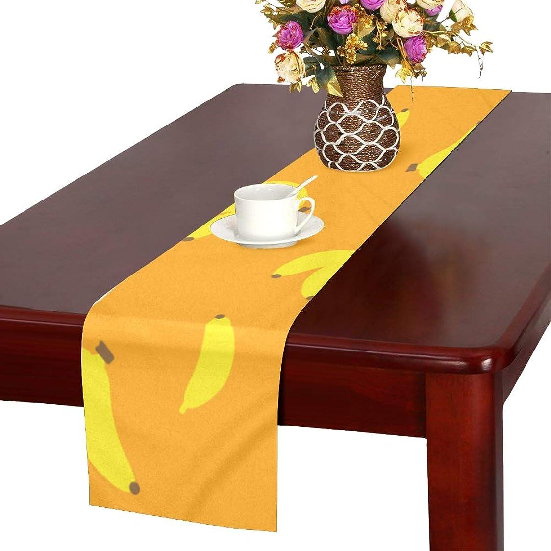 敬不明瞭明確なLKCDNG テーブルランナー 新鮮なバナナ クロス 食卓カバー 麻綿製 欧米 おしゃれ 16 Inch X 72 Inch (40cm X 182cm) キッチン ダイニング ホーム デコレーション モダン リビング 洗える