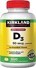 Kirkland Signature IUYEHDUH Maximum Strength Vitamin D3 2000 I.U. 600 Softgels, Bottle Personal Healthcare/Health Care 2 Pack