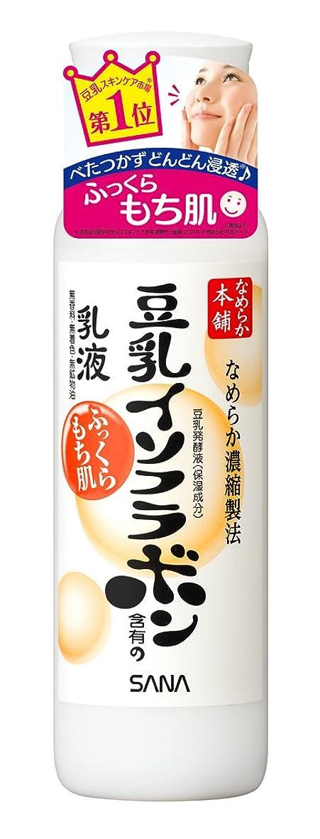お肉先行するドナー【Amazon.co.jp限定】なめらか本舗 乳液  大容量タイプ 200ml