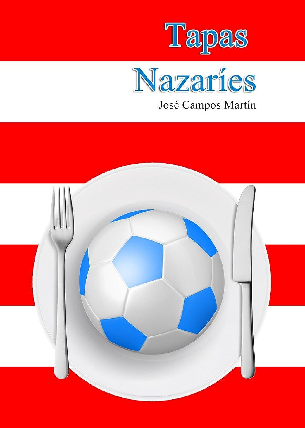 契約するオーケストラ避けるTapas Nazaríes: Conoce las 150 Tapas de los mejores Futbolistas de la Historia del Granada C.F. (1.931-Hoy) (Spanish Edition)