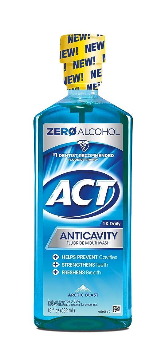コマンド混乱させる賛美歌ACT 虫歯予防うがい薬、北極ブラスト、18オンス(2パック)