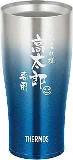 [名入れショップ Happy Gift]サーモス スパークリング JDE420C 縦書きタイプ スパークリングブルー