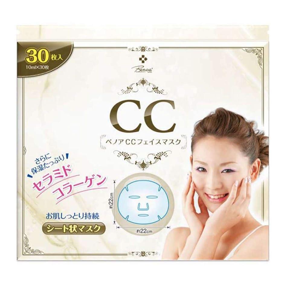 仲人制裁はぁ人気の韓国コスメ 化粧品 ベノア CCフェイスマスク 保湿成分たっぷりのセラミドコラーゲン カタツムリエキス配合 大容量30枚入り お肌しっとり持続 シート状マスク 内容量:300ml(10ml×30枚入り)
