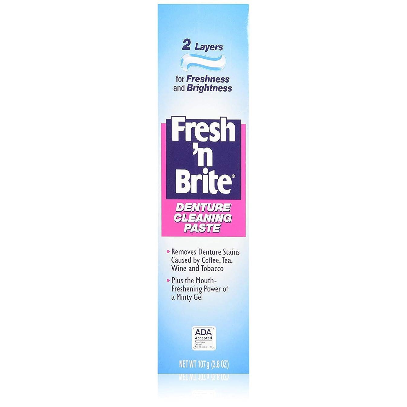 コーヒー酸医療のFresh'n Brite 新鮮な「Nブライト義歯洗浄は3.80オズ(5パック)を貼り付け 5パック
