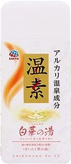 【医薬部外品】温素 入浴剤 白華の湯 [600g]