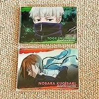 呪術廻戦メタルカードコレクション 2点セット