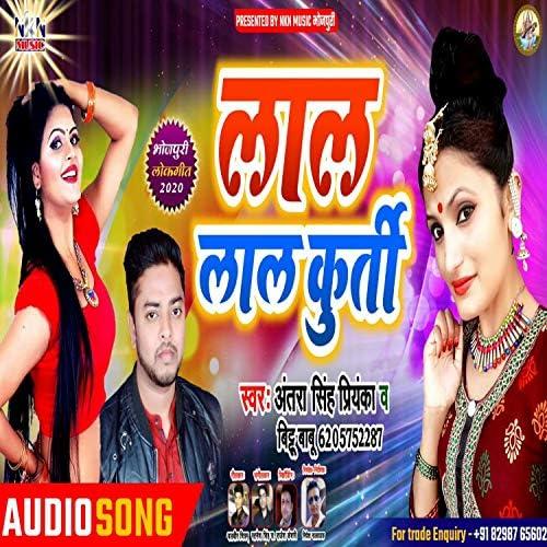 Antra Singh Priyanka & Bittu Babu