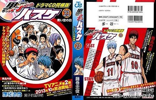 黒子のバスケ 23 青い空の日 ドラマCD同梱版