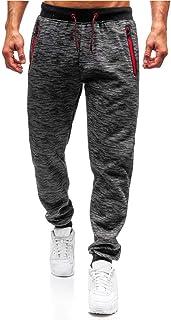ZhixiaYS Men's Loose Casual Pants Tether Elastic Design Pants Drawstring Pants